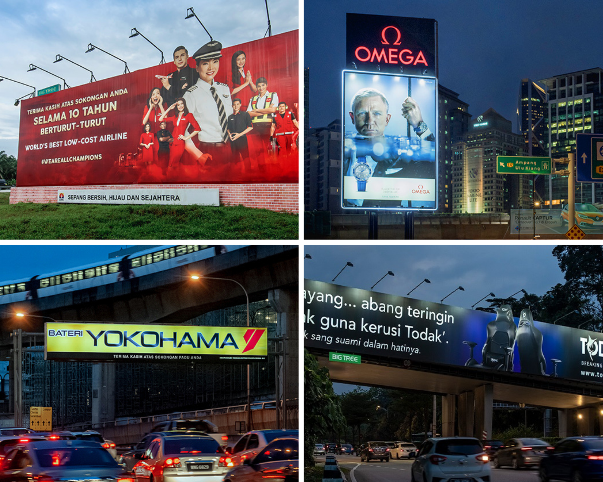 Static Billboard Ads adeasy